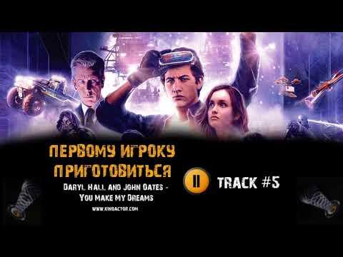 Большой и добрый великан - третий трейлер (12+)из YouTube · Длительность: 2 мин10 с