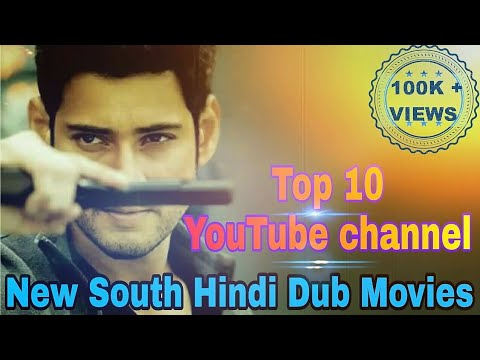 hindi film youtube new
