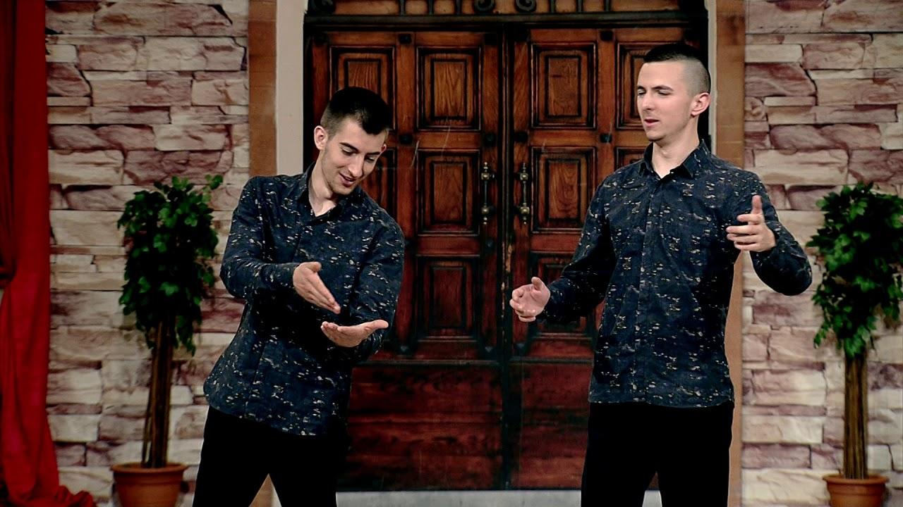 Pero i Milan   Nepoznata mlada BN Music Etno 2018