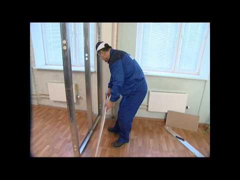 Как разделить комнату на две комнаты гипсокартоном с дверью