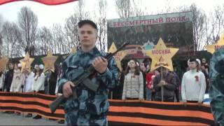9 мая 2016 год МБОУ СОШ № 5 г  Мурманск