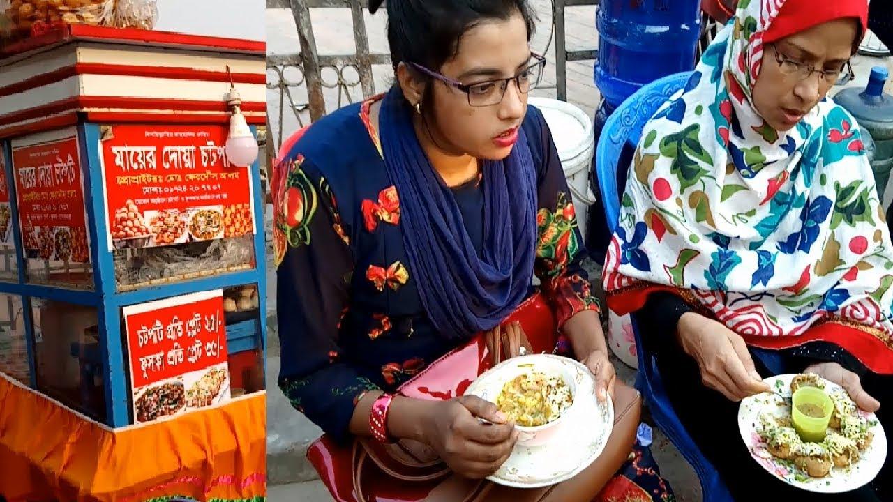 Chotpoti fuska recipeeating show popular foods chotpoti fuska chotpoti fuska recipeeating show popular foods chotpoti fuska bengali street food of dhaka forumfinder Images