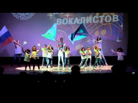 XXIV Международного фестиваль