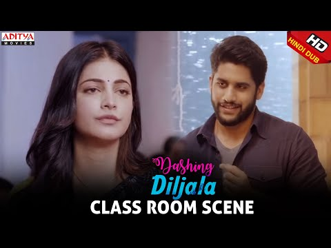 Dashing Diljala Scenes || Naga Chaitanya Shruti Hassan Class Room Scene