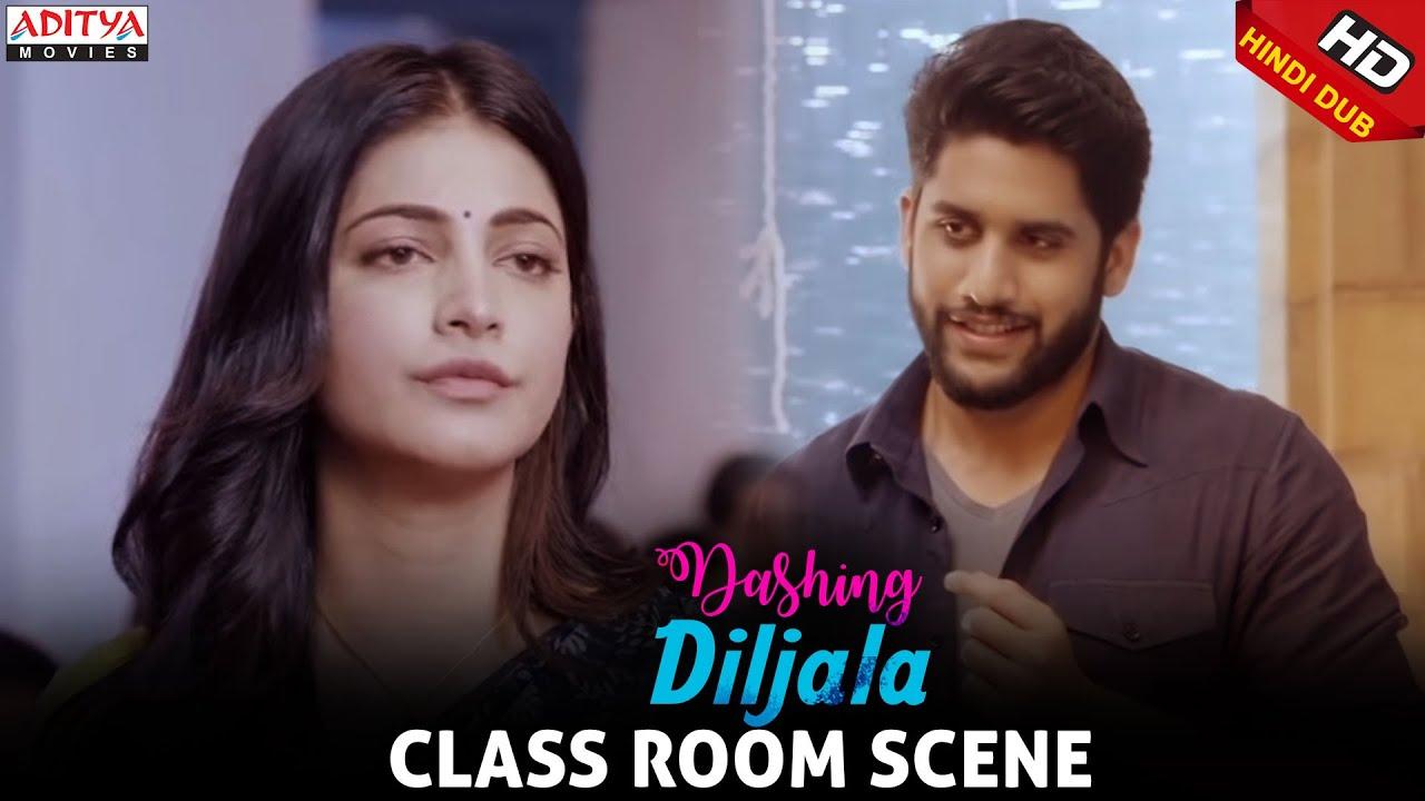 Download Dashing Diljala Scenes    Naga Chaitanya & Shruti Hassan Class Room Scene    Aditya Movies