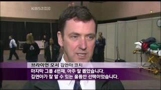 2009 0326 KBS Sports in Sports, Yuna Kim