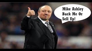 Mike Ashley Sell Newcastle United or Back Rafa Benitez! | Chinese Owners To Buy Newcastle United