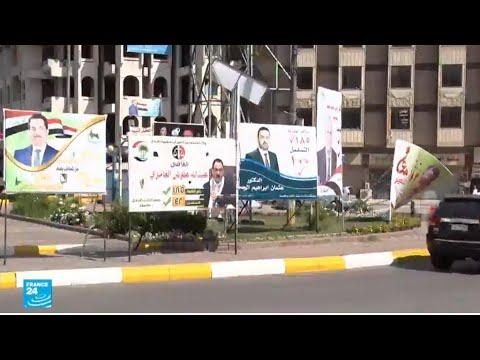 عمليات تستهدف مرشحين للانتخابات في العراق  - نشر قبل 1 ساعة