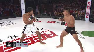 Mario Sismundo VS Han Guojun REBELFC 5 - Quest for glory