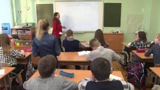 ГБОУ Школа № 1000