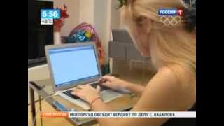 видео Самые продаваемые товары в интернете 2017 года в России: Статистика