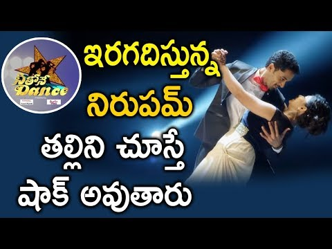 Nirupam Manjula Family Photos | Neethone Dance Show Pair Nirupam Manjula Photos | GARAM CHAI thumbnail
