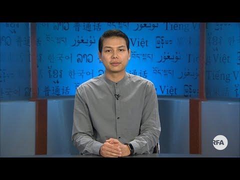 RFA Burmese TV Magazine September 16, 2017