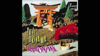 沖山優司 - 妖精の海 (1986)
