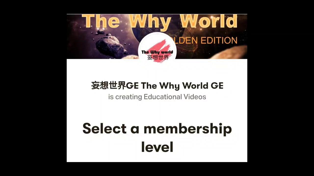 妄想世界GE #the why world ge #patreon - YouTube