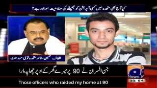 mqm altaf hussain orders to kill rangers officers and men english subtitles