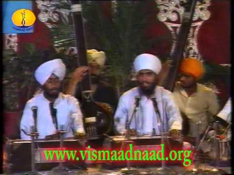 Sant Anup Singh - Raag Tilang  : Adutti Gurmat Sangeet Samellan 1991
