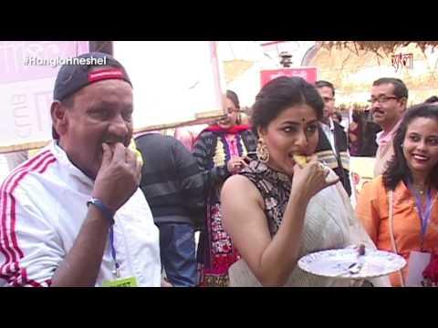 Hangla Mela 2017 | হ্যাংলা মেলা ২০১৭