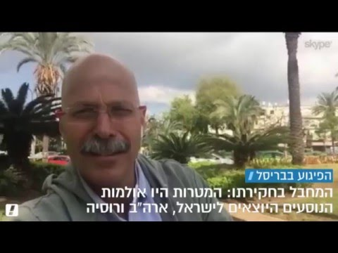 ירון בלום -walla news המפגע השלישי מבריסל -הכוונה לפגע בישראלים כל הפרטים