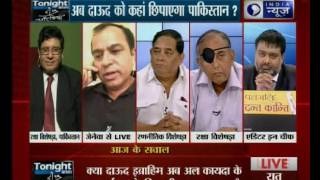 Tonight with Deepak Chaurasia: UN confirms six addresses of Dawood Ibrahim in Pakistan