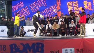 부천전국 비보이대회 1…