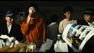 映画『素敵なダイナマイトスキャンダル』は2018年3月17日(土)よりテア...