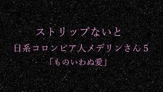 藤沢あき - JapaneseClass.jp