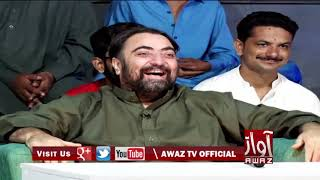 AWAZ COMEDY CLUB 12 07 2018