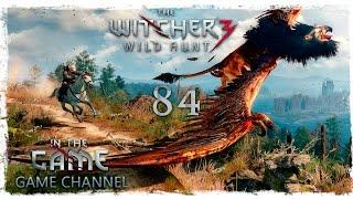 Ведьмак 3: Дикая Охота Прохождение #84 [Морские Дьяволы]