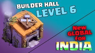 BH6 UPDATE || New INDIAN Global Chat ! Check Out 😱 thumbnail