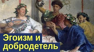 видео Асоциальный образ жизни в России