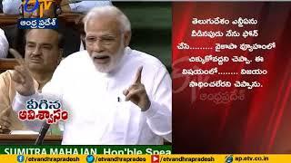 PM Narendra Modi Assures Development To People Of Andhra Pradesh