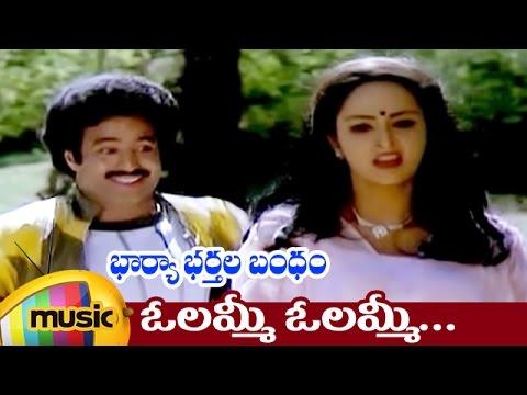 bharya bharthala bandham mp3 songs