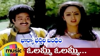 Olammi Olammi Full Video Song   Bharya Bhartala Bandham Telugu Movie Video Songs   ANR   Balakrishna