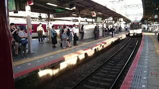 奈良線 大和西大寺駅 神戸三宮行 快速急行 連結