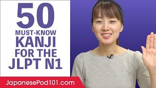 50 Proficiency Kanji You Must-Know for the JLPT N1