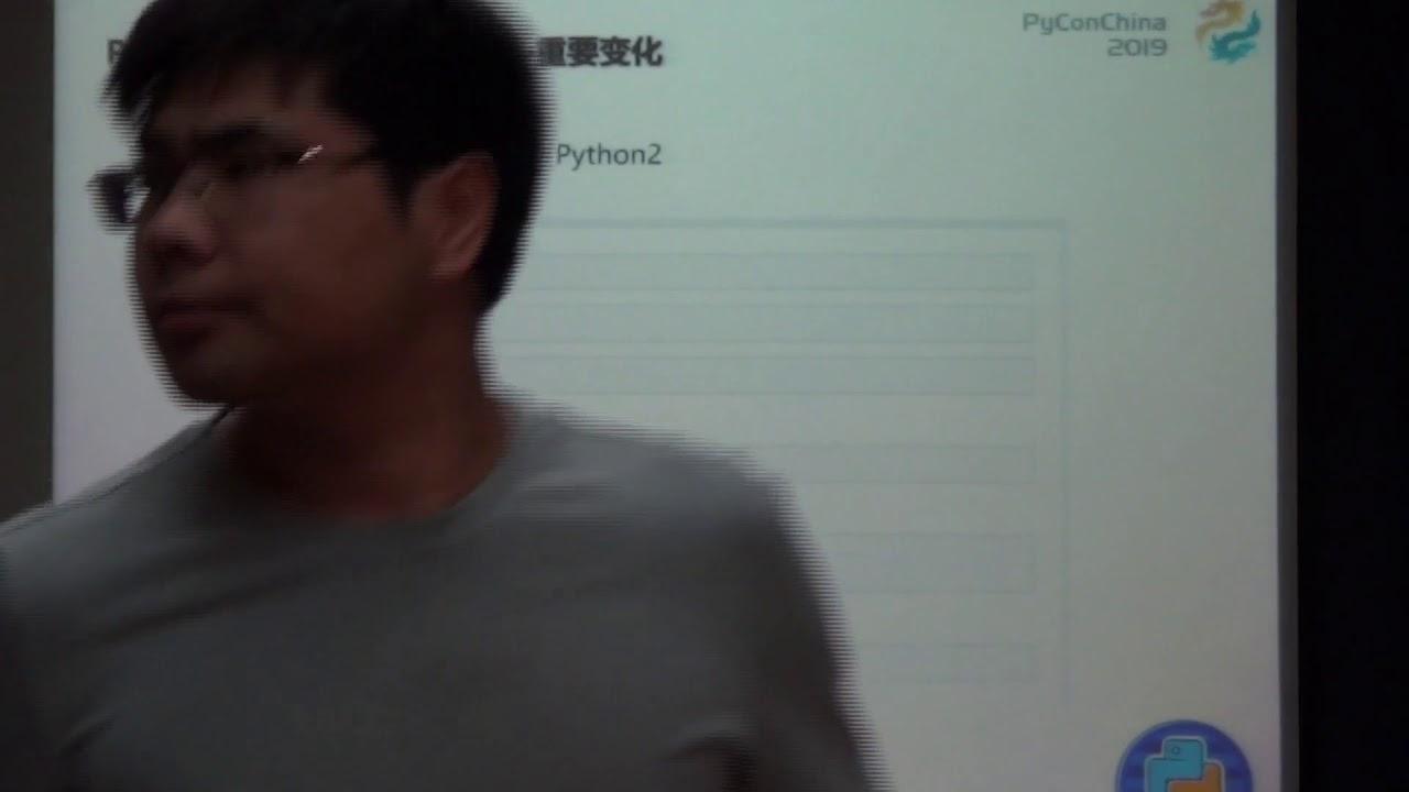 Image from 3 Python3 的新特性和改进