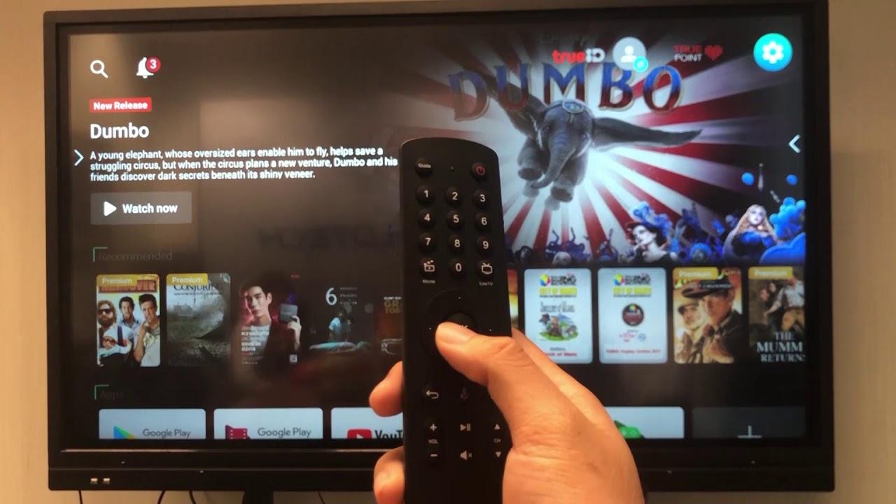 วิธีใส่รหัสPromo Codeในกล่องTrue IDของset TV worldtech