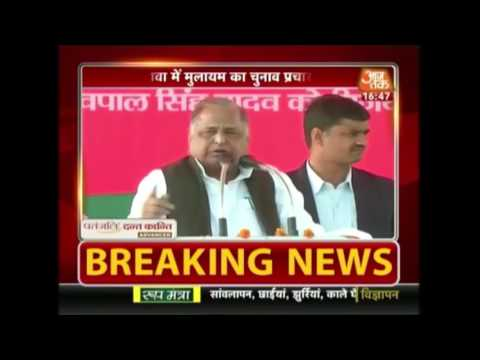State Votes - And Mulayam Singh Campaigns Against Son Akhilesh Yadav