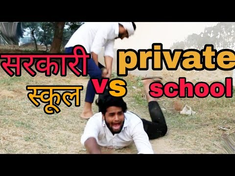 Sarkari school vs private school l We Are One