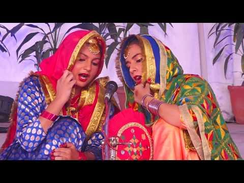 BEST PUNJABI LAMBI HEK | PUNJABI TRADITIONAL FOLK SONGS | SUHAG LOK GEET