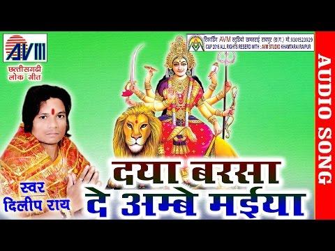 AVMGANA : AVM Studio, Raipur Chhattisgarh