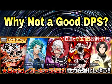 Mind Extreme Coop Banner: Not A Good Investment (In My Doctoral Professional Opinion) ( ͡ʘ ͜ʖ ͡ʘ)