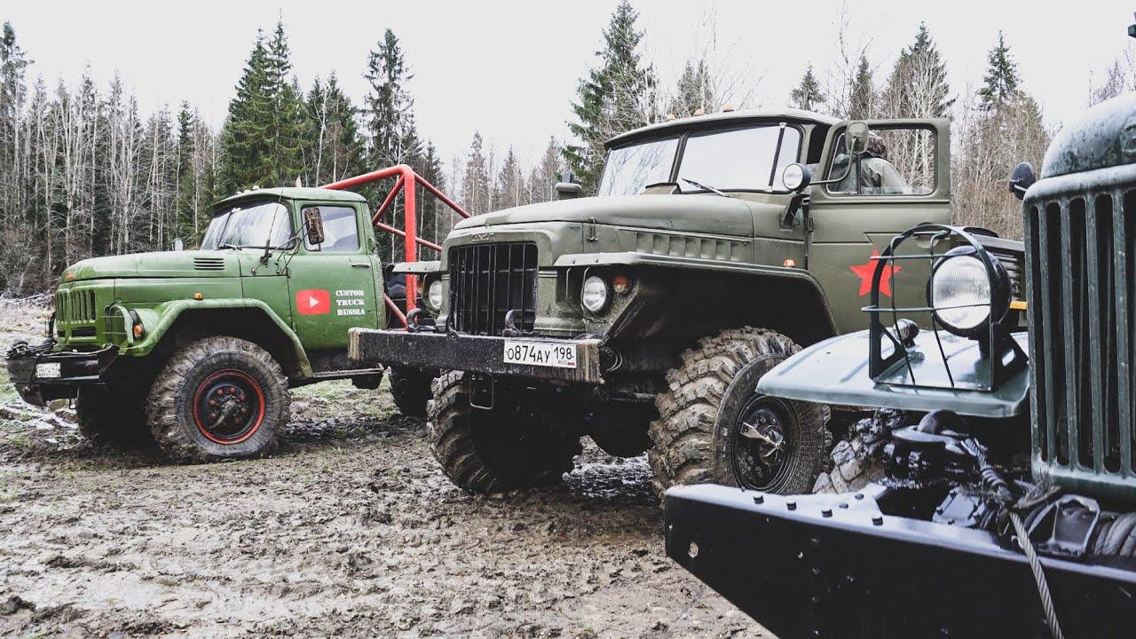 На лесной дороге. Легендарные советские вездеходы и Урал-375Д... Доминирование?