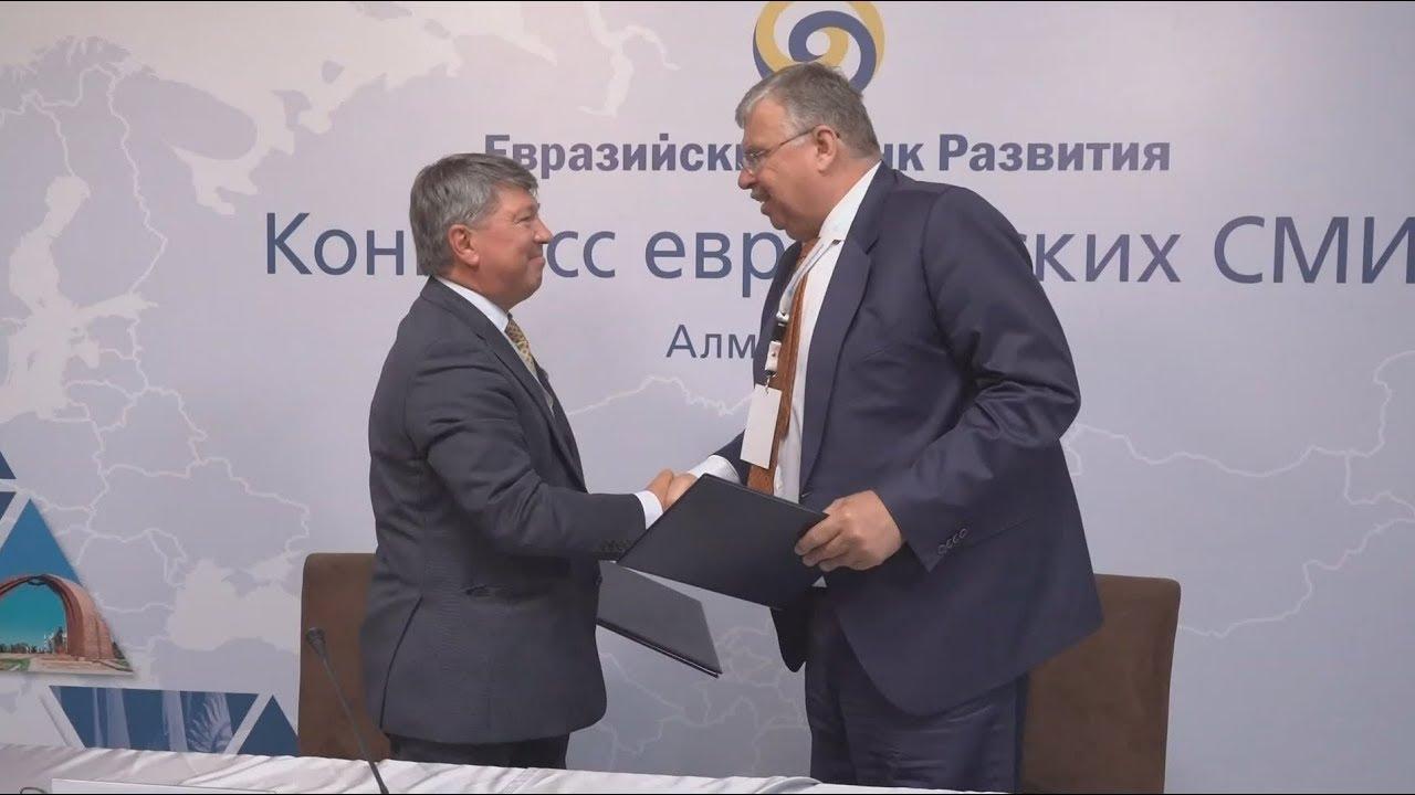 Партнерское соглашение - телеканал Большая Азия и Ассамблея народов Евразии