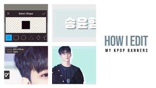 // how i edit my kpop banners 🌠🖨