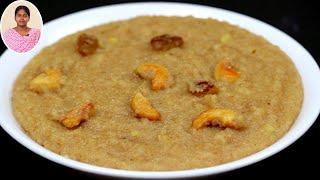 ரவைல ஒரு முறை இதுபோல ஸ்வீட் பொங்கல் செஞ்சி பாருங்க | Sweet Recipes in Tamil