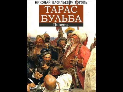 тарас бульба старый советский фильм