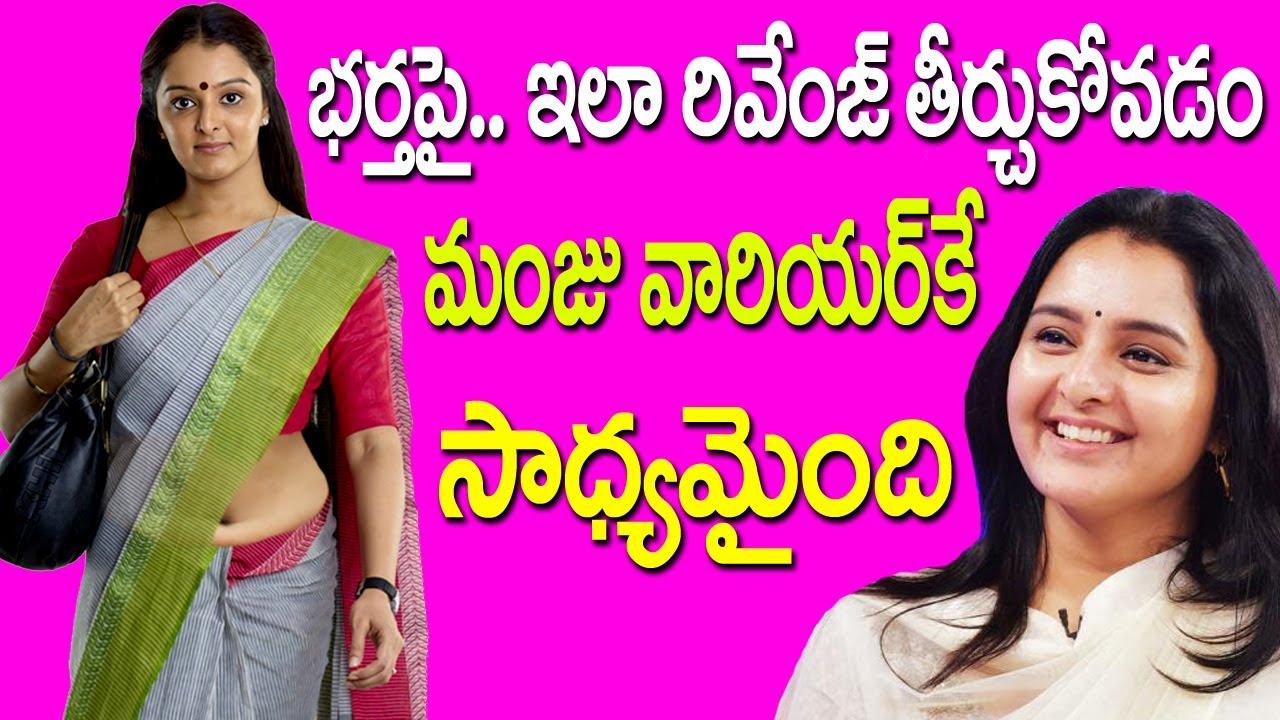 Manju Warrier New Look   Manju Warrier Heart touching Story   Actress Manju Warrier Real Life