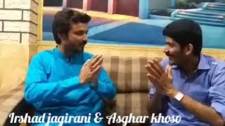 Irshad jagirani or Asghar khoso Eid ke din